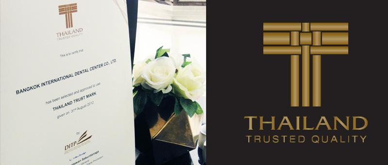 thailand trustmark