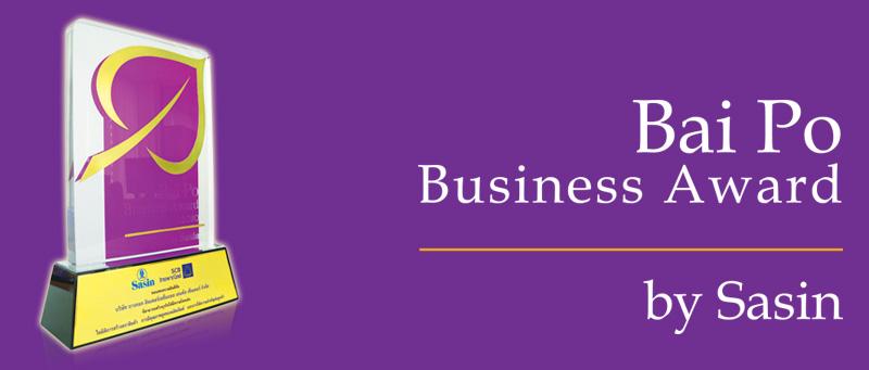 Sasin Business Award