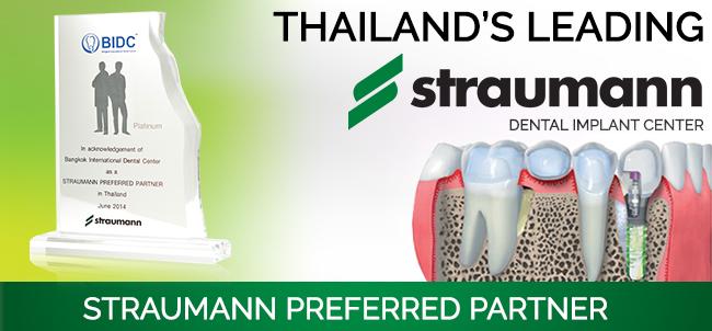 Straumann Preferred Partner