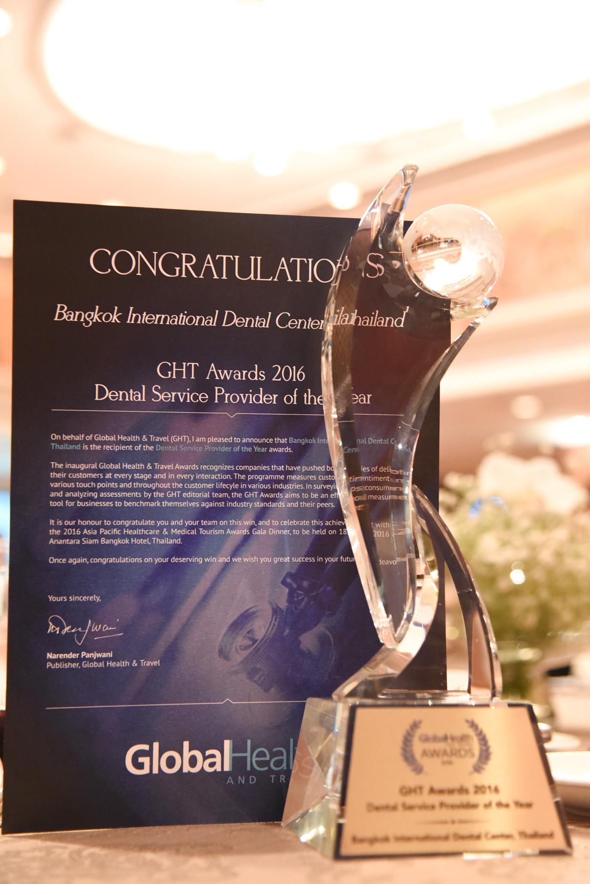 GHT Awards